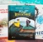 Что почитать в отпуске: лучшие книги для отдыха
