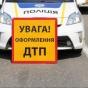 В Украине приняли новый стандарт автогражданки