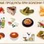 Названы продукты, которые увеличивают риск ожирения и развития хронических болезней