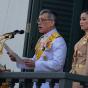 Король Таиланда самоизолировался заграницей сдесятками любовниц