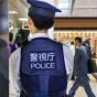 В Японии освободили девушку, которую сутки держали в заложниках