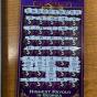 В США нарушитель порядка сбежал отпатрульных иоставил имвыигрышный лотерейный билет