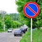 В Украине успешно отменяют штрафы за неправильную парковку через суд
