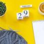 Десять любопытных фактов о високосном годе (ФОТО)