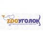 Zoougolok - Зооуголок, магазин товаров для животных