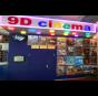 9D Cinema - кинотеатр Дрим Таун