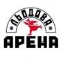 """Каток в ТЦ Большевик """"Льодова Арена"""""""