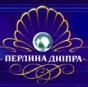 """Гостиница """"Перлина Дніпра"""""""