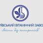 Киевский витаминный завод ПАО
