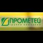 Прометей - зерноторговая компания