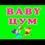 Baby Цум, baby-tsum.com.ua