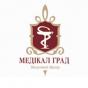 Медикал Град - медицинский центр