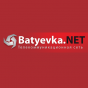 """Batyevka.NET (ООО """"СИДА"""")"""