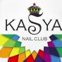 Kasya Nail Club - наращивание ногтей