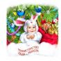 Министерство Деда Мороза