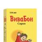 Вивабон сироп