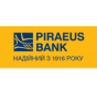Пиреус Банк (Piraeus Bank)
