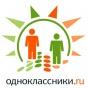 Одноклассники (www.odnoklassniki.ru)