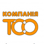 Компания ТСО