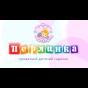 Перлынка - частный детский садик