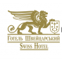 Отель Швейцарский