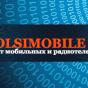 OlsiMobile - ремонт мобильных и радиотелефонов