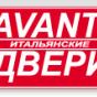 Аванти - Avanti, двери