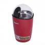 Кофемолка SATURN ST-CM0176
