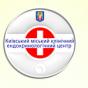 Киевский городской эндокринологический центр