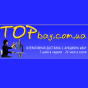 Topbay (доставка с аукциона eBay)