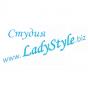 Студия Lady Style