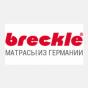 Breckle матрасы