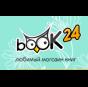 Book24 - книжный интернет-магазин