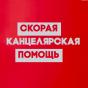 Культтовары Украина