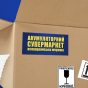 Superakb.com.ua - акумуляторний супермаркет