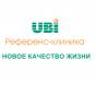 UBI. Референс-клиника