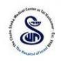 Медицинский центр имени Хаима Шиба
