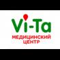 Вита / Vi-Ta, наркологическая клиника