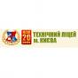 Технический лицей Днепровского р-на
