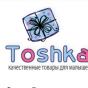 Toshka товары для детей