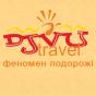 DjVu Travel