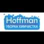 Hoffman уборка химчистка