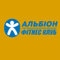 Фитнес-клуб Альбион