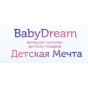 Baby Dream - магазин детских товаров