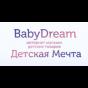 Babydream - магазин детских товаров