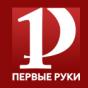 """Управляющая компания """"Первые руки"""""""
