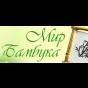 Мир бамбука - магазин домашнего текстиля