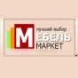 Мебель-Маркет