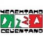 Пицца Челентано - сеть пиццерий