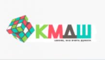 Креативная Международная Детская Школа (КМДШ)